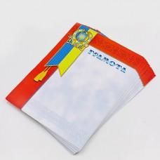 Грамота спортивная С-1801-4 (бумага, формат A4, р-р 21см х 29,5см, в уп.50шт, цена за 1шт)