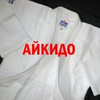 АЙКІДО