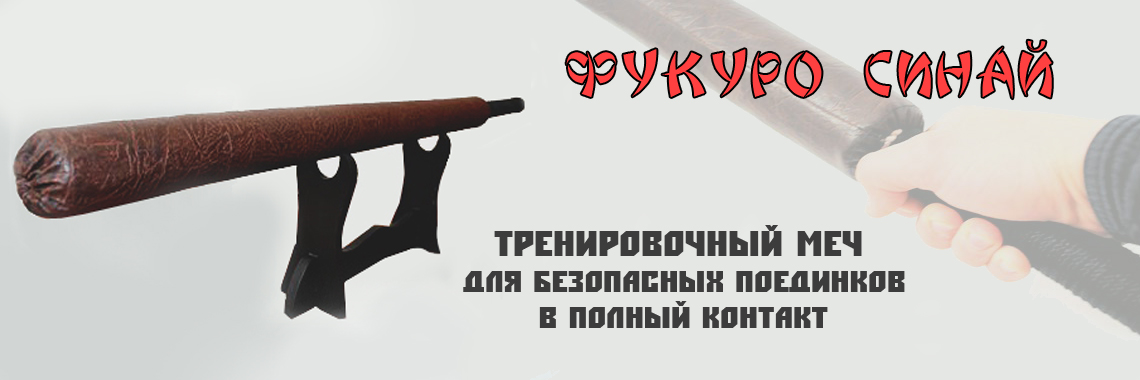 Phukurosinai