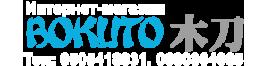 Bokuto - экипировка для восточных единоборств и бокса