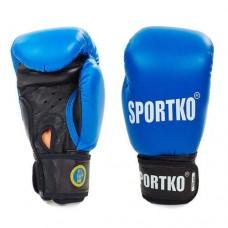 Боксерские перчатки профессиональные ФБУ SPORTKO UR SP-4705-B ПК1