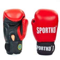 Боксерские перчатки профессиональные ФБУ SPORTKO UR SP-4705-R ПК1