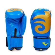Боксёрские перчатки кожаные на липучке  ELAST BO-3630-B
