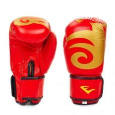 Боксёрские перчатки кожаные на липучке  ELAST BO-3630-R