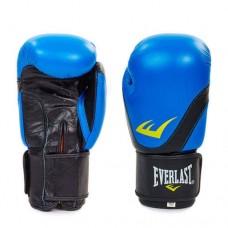 Боксёрские перчатки кожаные на липучке  ELAST BO-3631-B