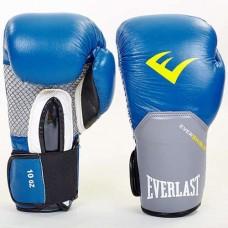 Боксерские перчатки ELAST PRO STYLE ELITE BO-5228-B (синие-серые)