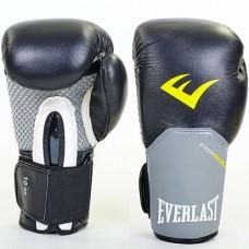 Боксерские перчатки ELAST PRO STYLE ELITE BO-5228-BK (черные-серые)