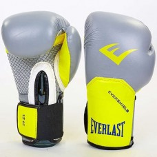 Боксерские перчатки ELAST PRO STYLE ELITE BO-5228-GR (серые-жёлтые)