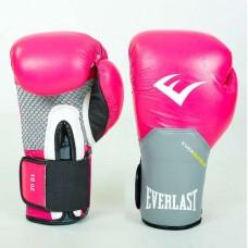Боксерские перчатки ELAST PRO STYLE ELITE BO-5228-P (розовые-серые)