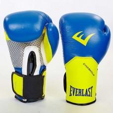 Боксерские перчатки ELAST PRO STYLE ELITE BO-5228-V (синие-жёлтые)