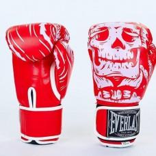Боксерские перчатки FLEX на липучке ELAST SKULL BO-5493-R