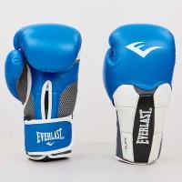 Боксерские перчатки кожаные на липучке ELAST MA-6759-B (р-р 10-12oz, синий-черный)