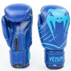 Боксерские  перчатки PVC на липучке VENUM MA-6751-B (р-р 6-12oz, красный)