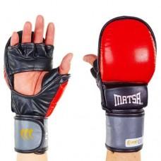 Перчатки  гибридные для единоборств ММА кожаные MATSA ME-2011-R