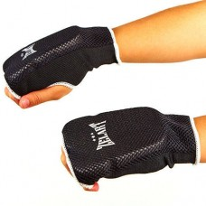 Накладки (перчатки) для карате ZEL ZB-6125