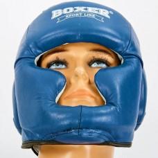 Шлем боксерский с полной защитой кожаный BOXER 2033 Элит