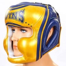 Шлем боксерский с полной защитой кожаный  TWINS FHG-TW4GD-BU