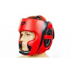 Шлем боксерский с полной защитой FLEX  VENUM ELITE NEO BO-5339-R