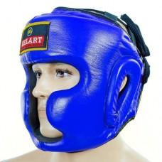 Шлем боксерский с полной защитой кожаный ZEL ZB-5007-B