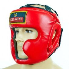Шлем боксерский с полной защитой кожаный ZEL ZB-5007-R