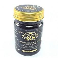 Тайский бальзам (мазь) Royal Cobra Balm 50 г